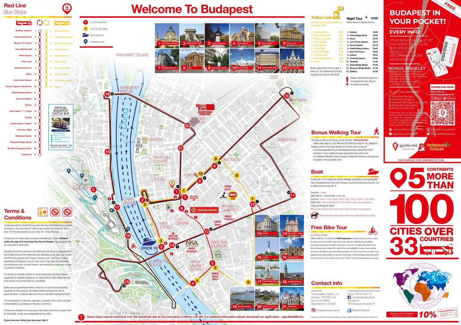 Карта маршрутов туристического автобуса Hop-On Hop-Off